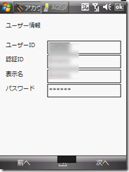 20081020211058