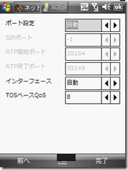 20081020211245