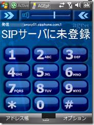 20081020212206