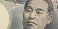 「錬金術」と「創られた価値」と経済危機