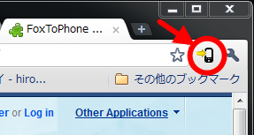 Chrometophone3
