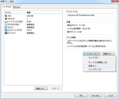 VM_Setting