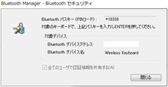 bluetooth_keyboard4