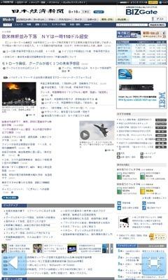 maxthon_fullscreen