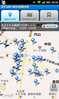 screenshot-1312960788581