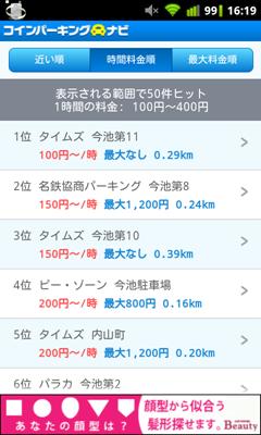 screenshot-1312960796644