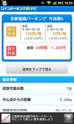 screenshot-1312961108758