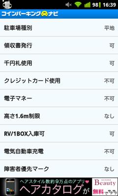 screenshot-1312961978110