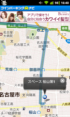 screenshot-1312962013849