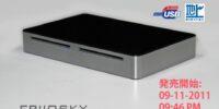スカパー!HD+地デジ対応の「フリーオスカイ」が発売