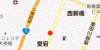 ニセ位置情報アプリ「Location Spoofer」とその秘密