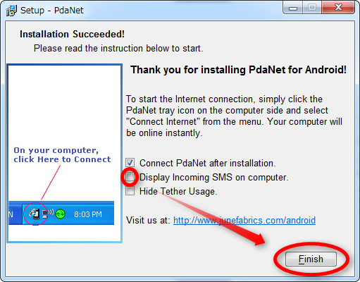 PdaNetでテザリング。の設定方法(Windows + USB)   TeraDas