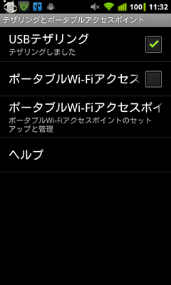 wifi_usbtether