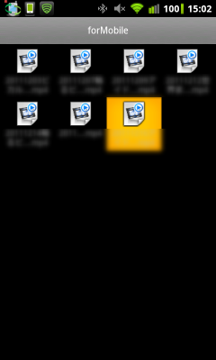 BufNAS_WEBAccessA1