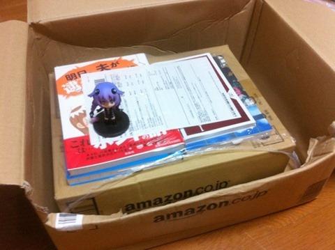 boxinthebox