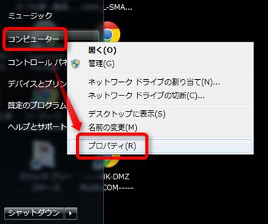 diskfree1