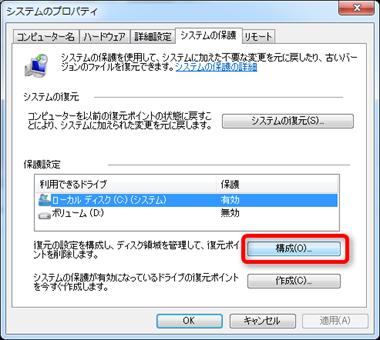 diskfree3