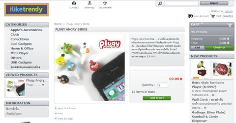plugy_angrybirds_web