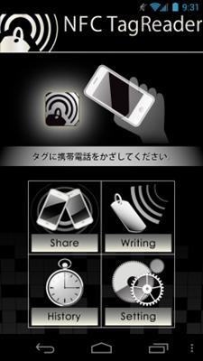 NFC_FelicaReader1