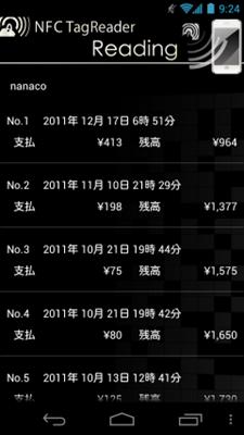 NFC_FelicaReader3