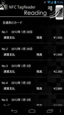 NFC_FelicaReader4