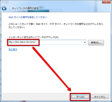 NetworkPlace2