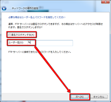 NetworkPlace3