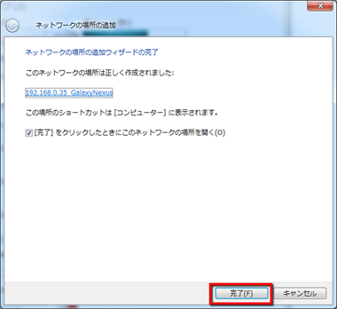 NetworkPlace5