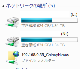 NetworkPlace6