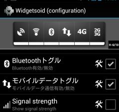 Widgetsoid7_eyecatch