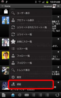 Twitcle5