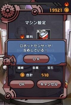 Yururobo2