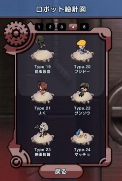 Yururobo7