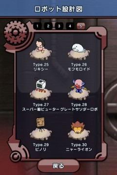 Yururobo8