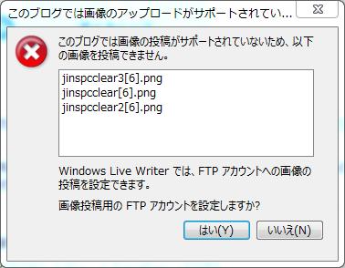 wordpresserror
