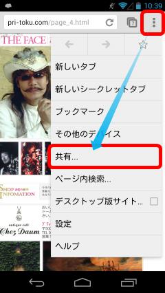 line_share10
