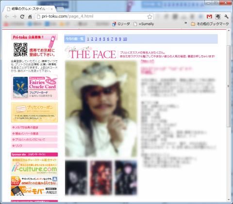 line_share2