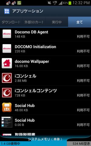 Screenshot_2012-09-11-12-32-05