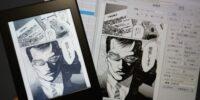 漫画をKindle Paperwhite用電子書籍(mobi形式)に変換する方法(PDF,JPEG,PNG)