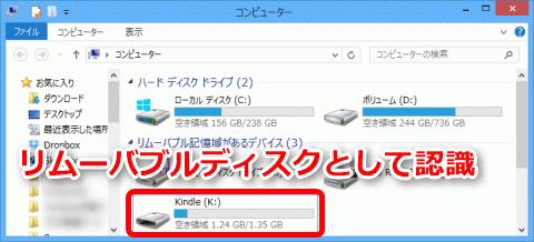 KindlePaperwhiteScreenshot4.png_sh