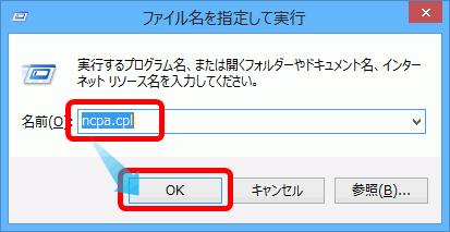 Windows8PPTP_5_sh