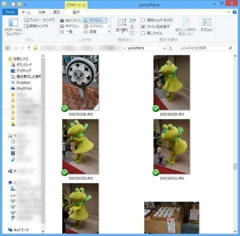 windows8iconsize_1_sh