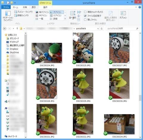 windows8iconsize_2_sh