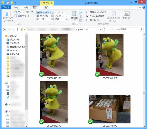 windows8iconsize_4
