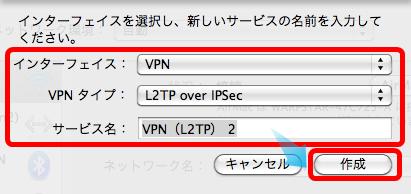 L2TPClientMac_8