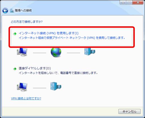 L2TPClientWin_3_sh