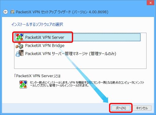 PacketiXVPN4_11_sh