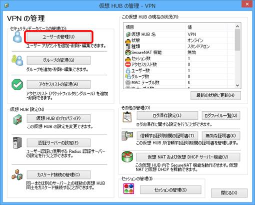 PacketiXVPN4_18