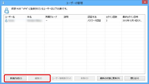 PacketiXVPN4_19