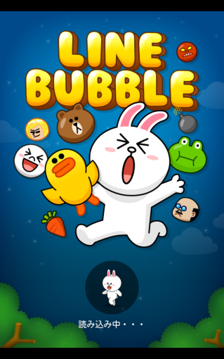 LineBubble_1_sh